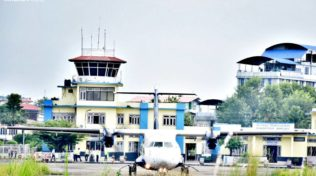 Bharatpur Airport - Aviation Nepal