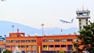 TIA-aviationnepal.com
