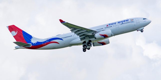 Nepal Airlines NAC Airbus A330 '9N-ALY'-aviationnepal