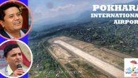 Pokhara International Airport - Aviation Nepal