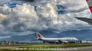 Boeing 747 test landing at TIA for Chinese President Visit - Aviation Nepal